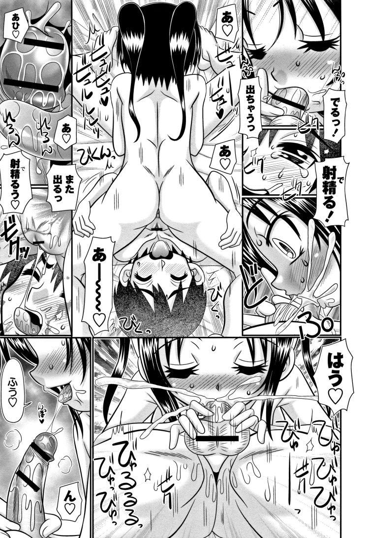 【JSエロ漫画】好きな同級生のセックスを目の前で見せられるショタ。それに興奮したほかのJSに連れられてセックス講習開始!_00015