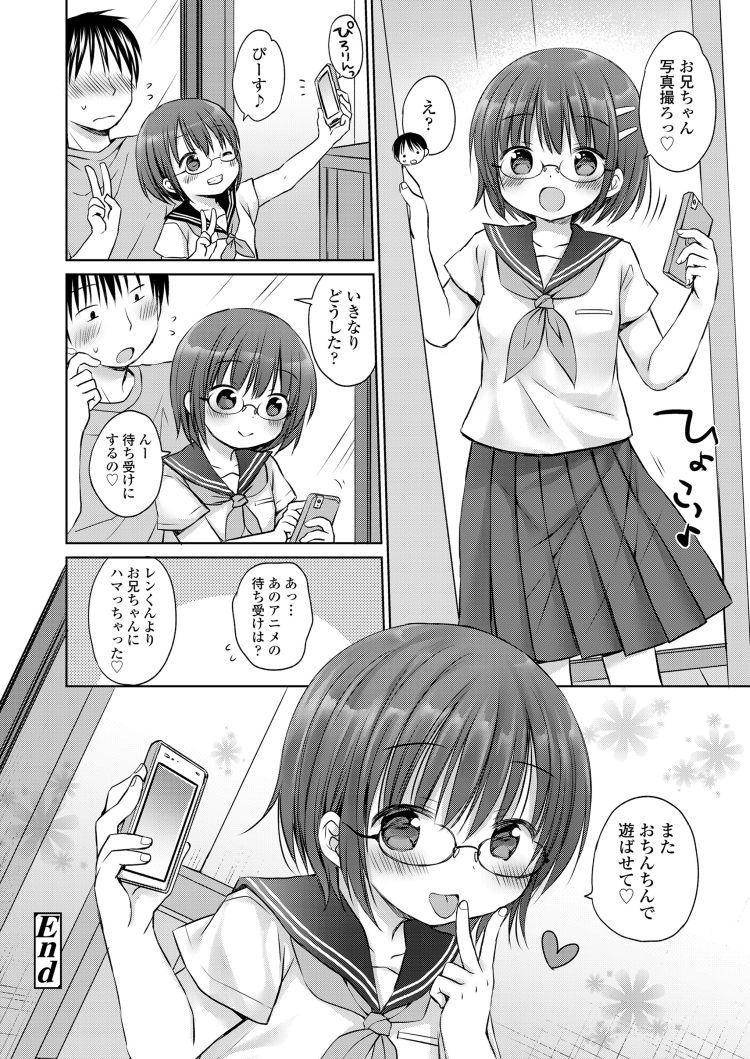 Sex アニメ 小学生