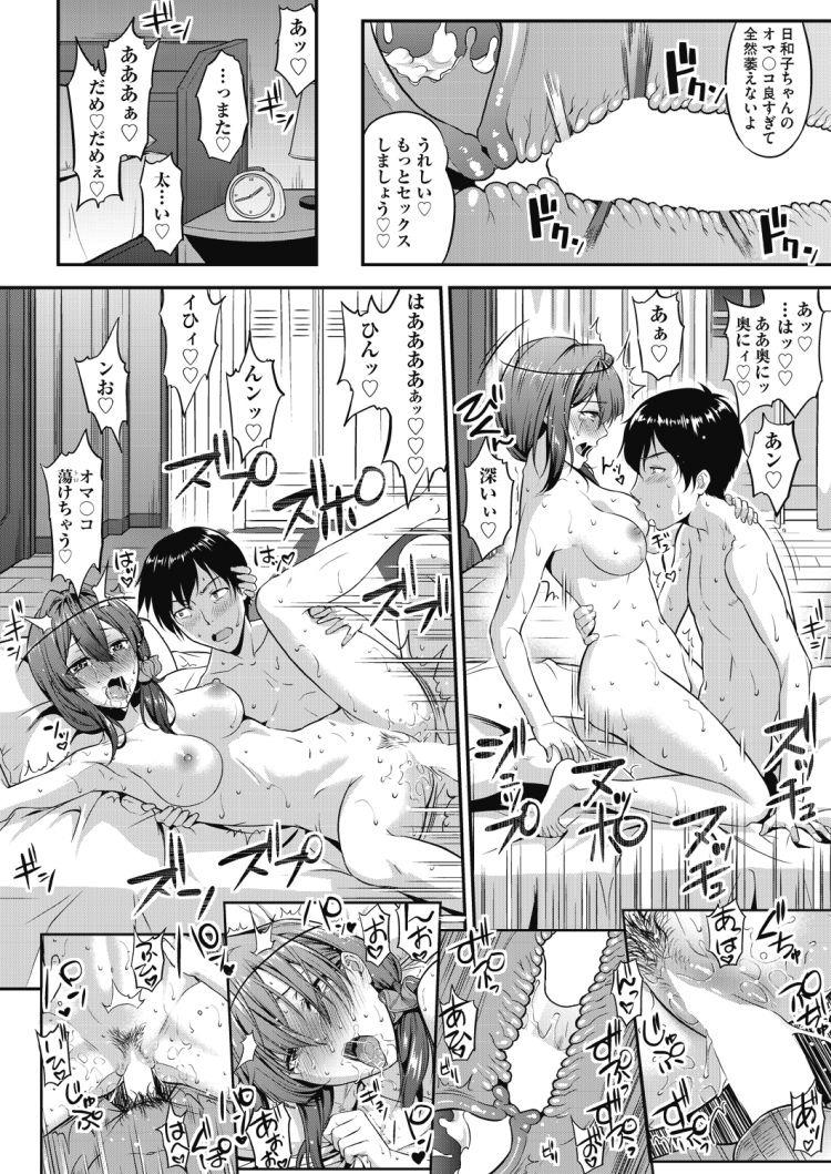 【JKエロ漫画】婚約者の浮気セックスしてて女性恐怖症になった主人公!ため息つきながら帰宅すると家の前で手作りトラップにかかった巨乳女子高生が助けを求めてきてwww