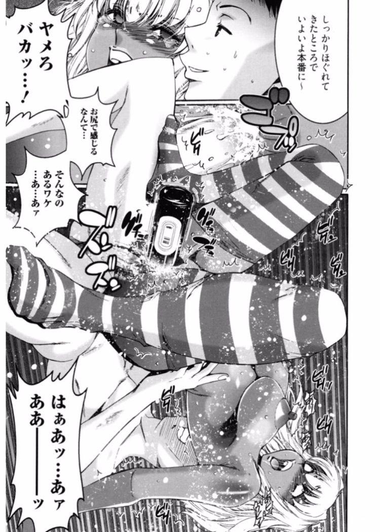 【JSエロ漫画】金髪黒肌ギャルJKのまんこにビール瓶をぶち込むww抜けなくなったからアナルにハメて強制排出プレイwww
