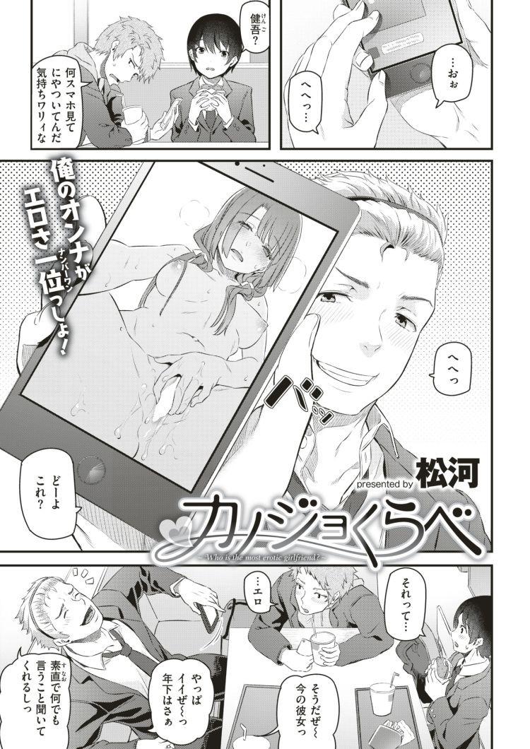 漫画 俺 の エロ