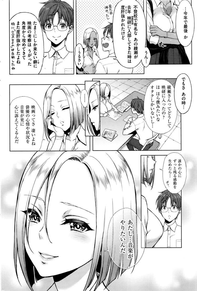 【JKエロ漫画】超絶胸糞NTRファック!変態男に脅されて生チンポで犯される黒ギャル女子高生