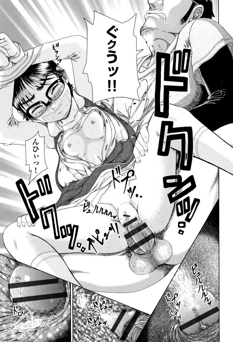 【JCエロ漫画】BL本でオナっていた妹を脅して拘束レイプする兄!精神崩壊状態でたっぷり中出しされてしまう