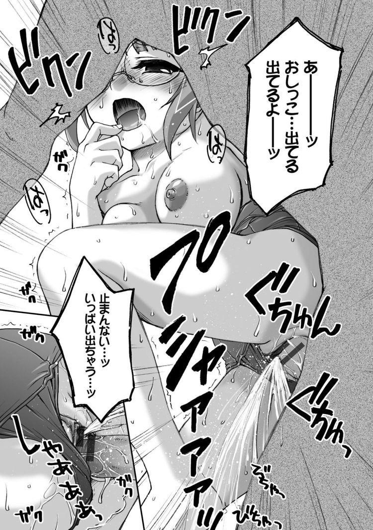 【JSエロ漫画】丸メガネのスク水姿の小学生と担任教師の受精セックス!膨らみかけたおっぱいが抜ける