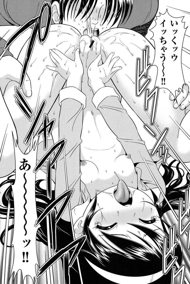 【JCエロ漫画】意地でも起きない中学生妹にチンポ目覚まし!朝からたっぷり中出し通学w