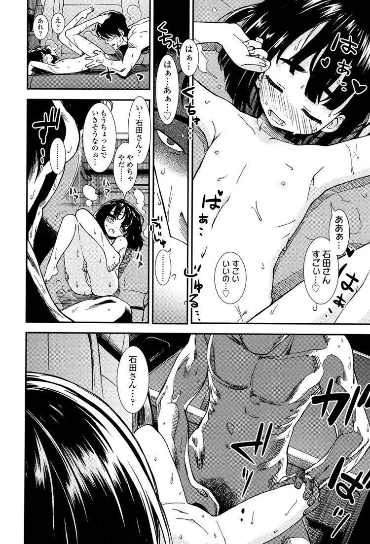 【JCエロ漫画】中学生の社長令嬢と運転手の濃厚すぎるカーセックス!