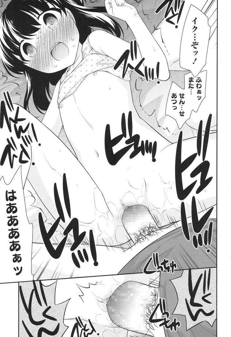 【JSエロ漫画】疑う事を知らない小学生を健康診断で犯しまくる!吸い付くエロマンコを二人で犯す!