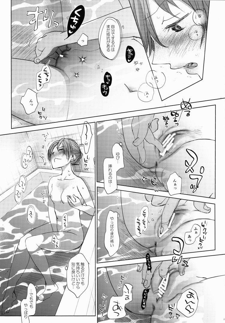 【JCエロ漫画】チンポが欲しくてたまらない!淫乱な妹ちゃんと公衆トイレでアナルハメ!