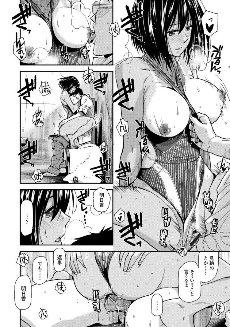 【JKエロ漫画】水着姿の彼女とプールでラブラブセックス!褐色日焼け後が超絶エロい!