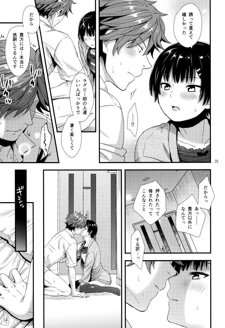 【JKエロ漫画】女装したショートカット男子のアナルが犯される!乳首も弄られながらところてん発射!
