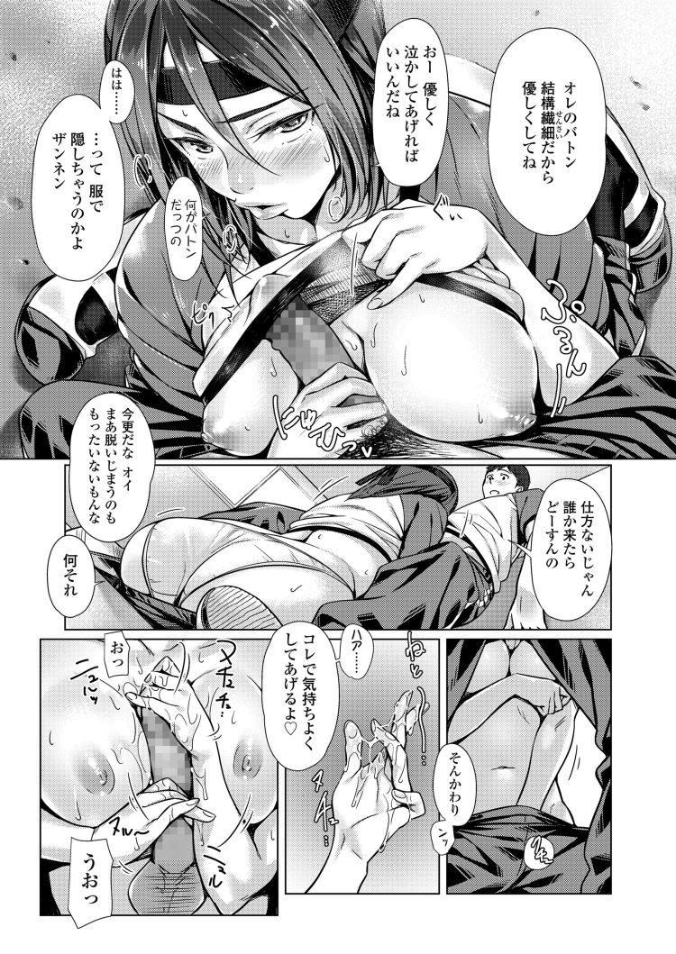 【JKエロ漫画】練習さぼってセックス始めるド変態カップル!階段の踊り場でたっぷり中出し!