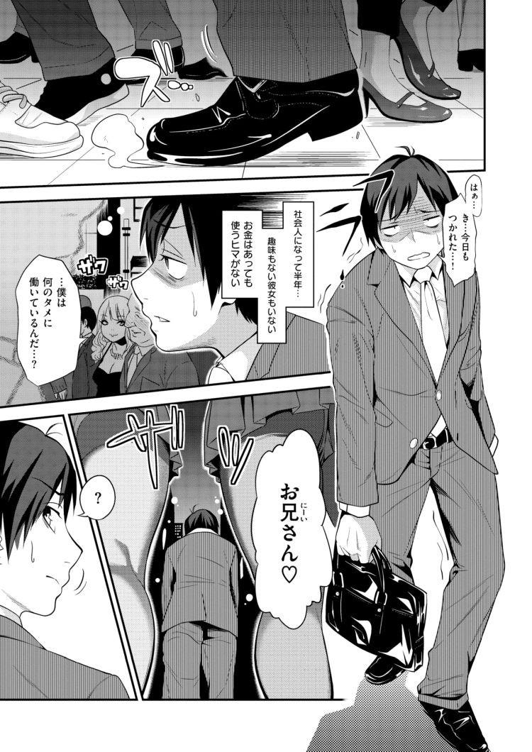 【JKエロ漫画】6万円で黒ギャル女子校生二人と乱交ファック!エロ過ぎて悶絶w