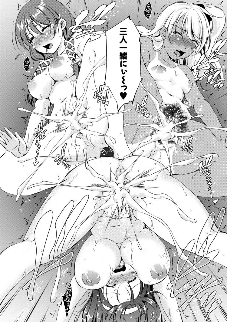 【JKエロ漫画】3人の妹が結婚相手!?それぞれにたっぷり中出しして決める鬼畜なお兄ちゃんw