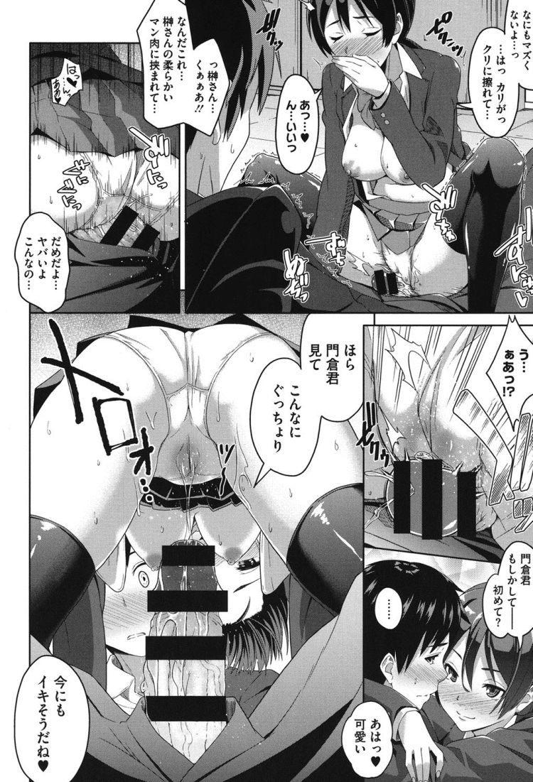 【JKエロ漫画】先生も同級生もおまんこの虜にしてしまう真面目系女子校生!いつでもどこでも強制中出し!