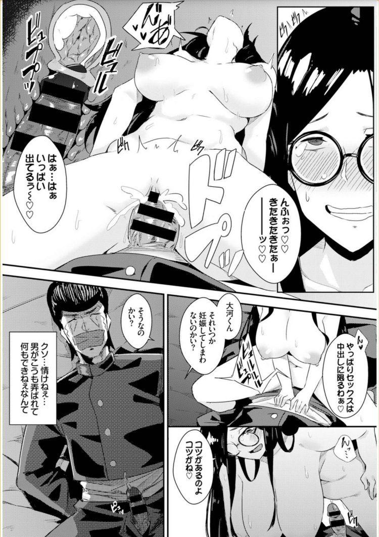 【JKエロ漫画】淫乱お嬢様VS絶倫ヤンキー!拉致されて車内で大乱交が始まってしまうw