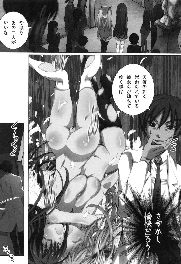 【JKエロ漫画】処女なのに電流調教でメス奴隷になってしまった巨乳女子校生たち