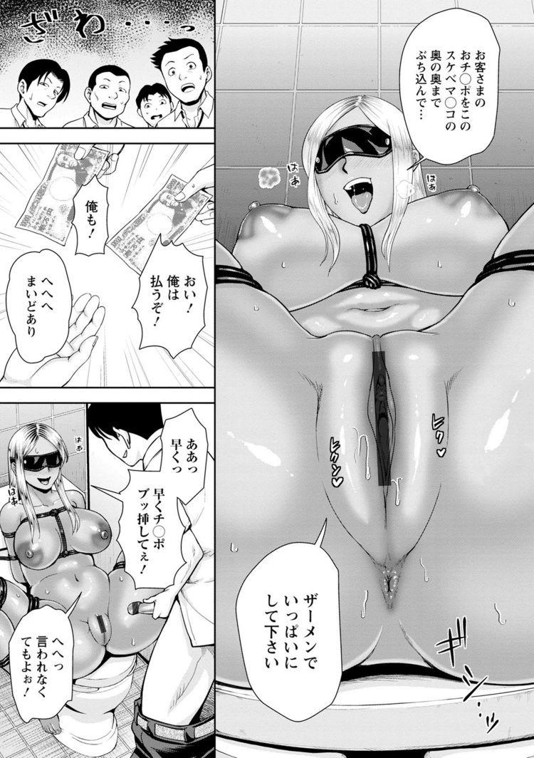 【JKエロ漫画】催眠にかけられみんなの肉便器になってしまった黒ギャル女子校生!両穴ガバガバになるまでハメられてしまう