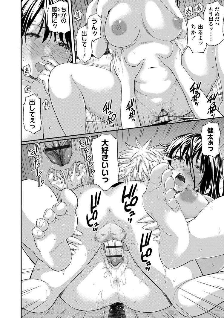 【JKエロ漫画】ぽっちゃり女子校生お姉ちゃんとガチ恋近親相姦!むちっとしたケツがエロい!