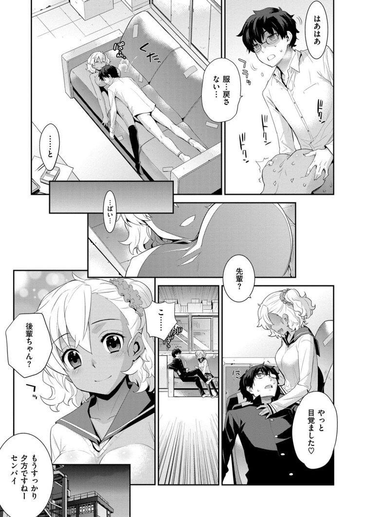 【JKエロ漫画】ビッチっぽさ全開の処女ギャルちゃんが寝ている間に大量中出し!?締まるまんこが気持ちよすぎる!