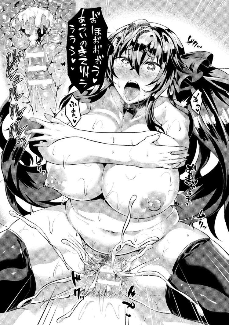 【JKエロ漫画】くそ生意気な令嬢に催眠をかけてレイプで復習!ボテ腹になるまで犯して奴隷にしてしまうw