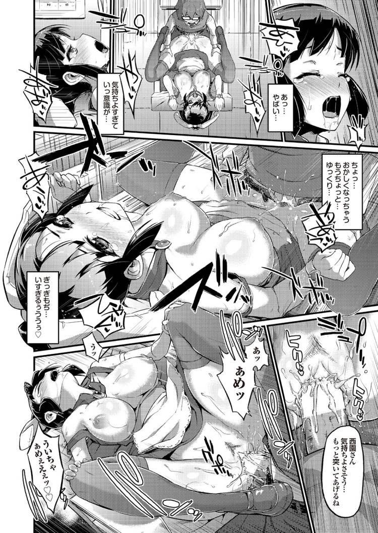 【JKエロ漫画】オタク彼氏が作ったエロ衣装で校内コスハメ!バックでたっぷり中出し!