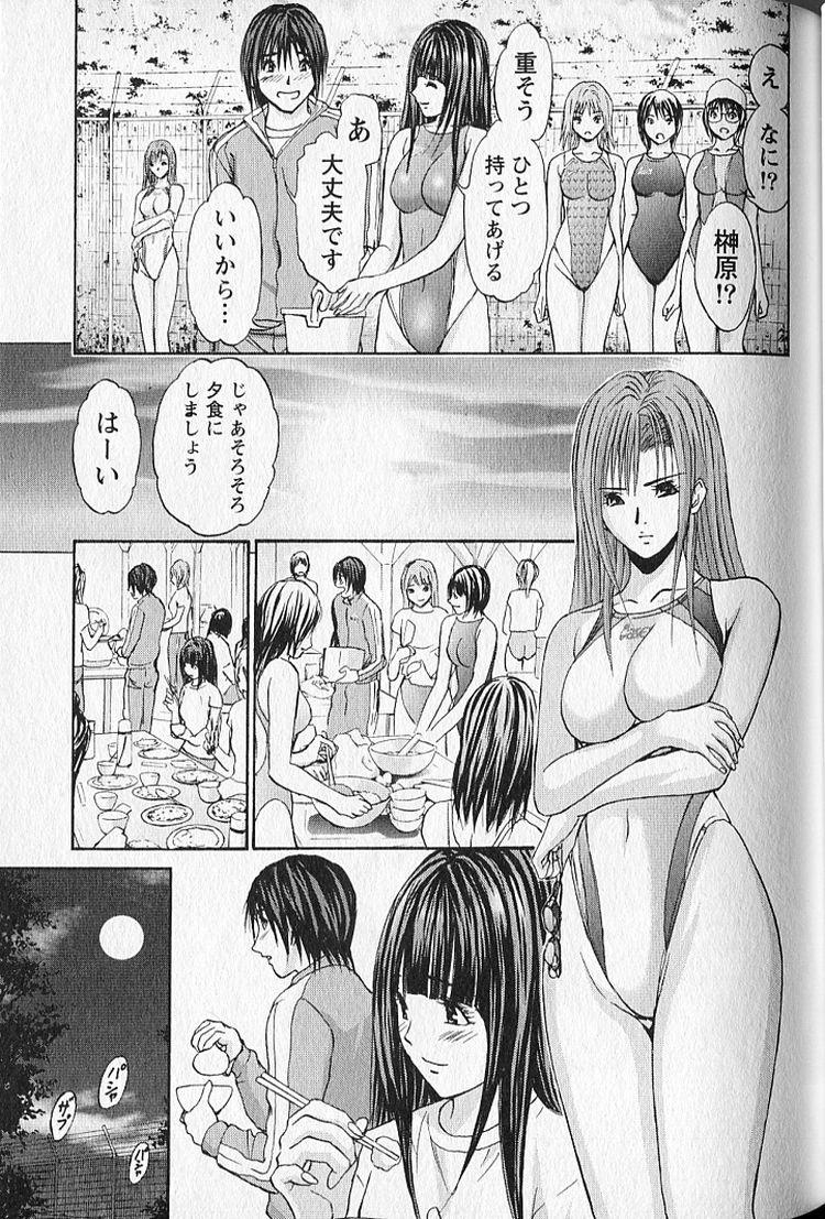 【JKエロ漫画】競泳水着をきた女子校生と夜のプールで筆おろし!乳首丸浮きでエロ過ぎる!