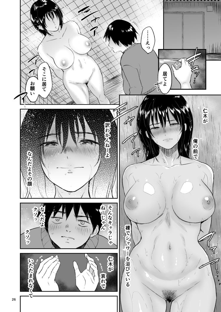 【JKエロ漫画】意識を失った陸上少女を犯しまくる!身体中を舐めまわしてたっぷり中出し!