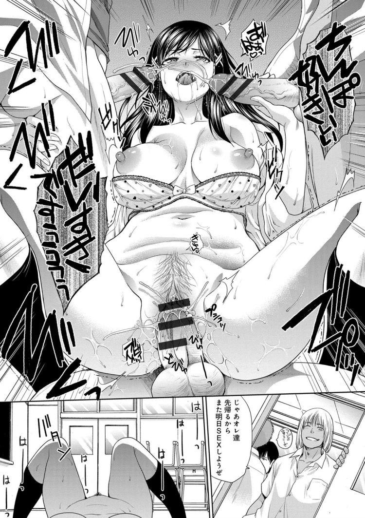 【JKエロ漫画】超ドMでド変態な彼女!チャラ男に寝取られるもドSが覚醒して取り返してしまうw