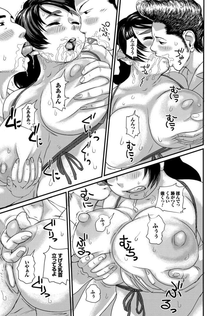 【JKエロ漫画】おデブで超マゾな女子校生が登場!ヤンキー三人にレイプされて悦んで中出しさせてしまうw