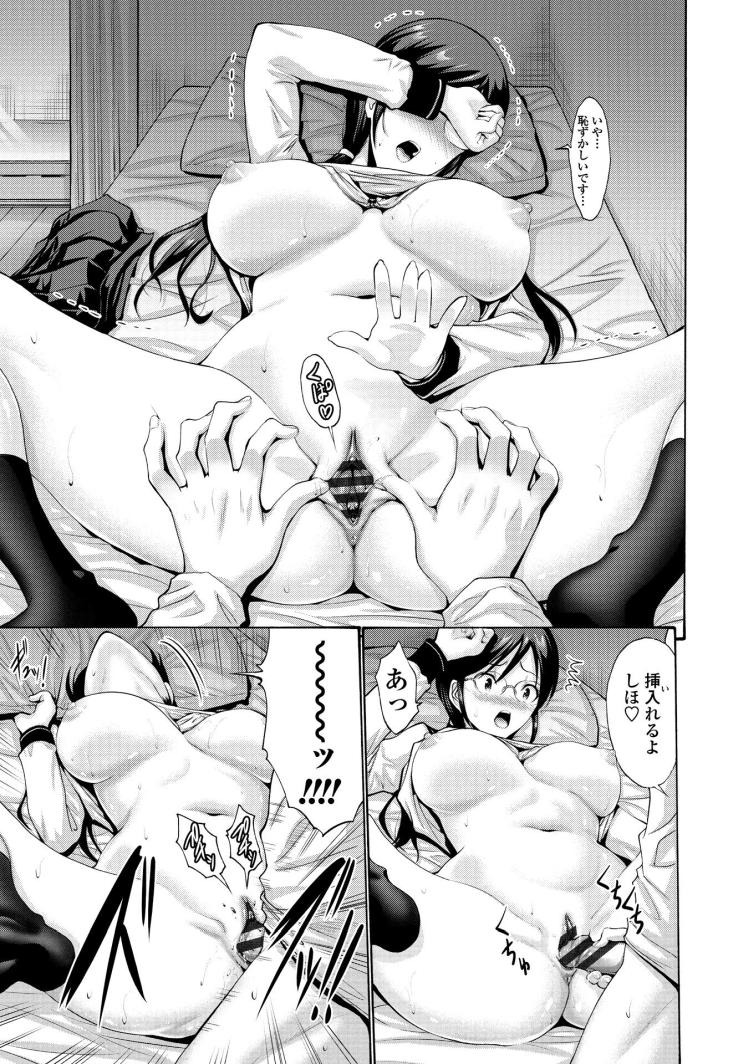 【JKエロ漫画】お兄ちゃんと友達のセックス声を聴きながら全力でオナっちゃう妹ww
