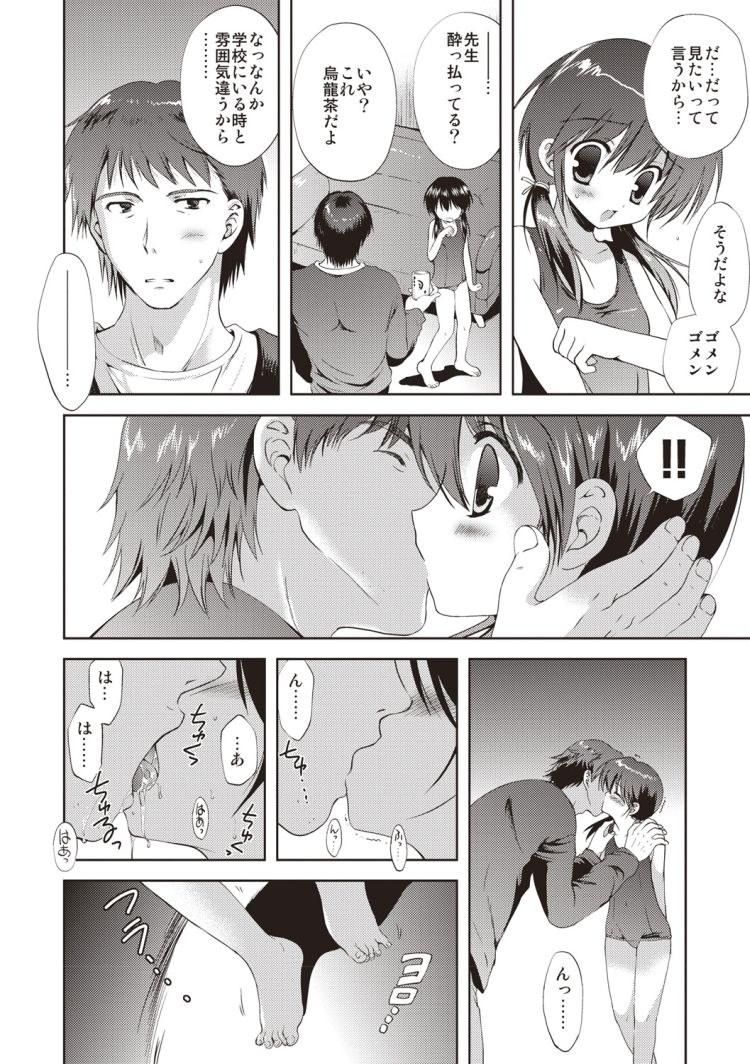 【JSエロ漫画】水泳教室の先生に騙されて水着姿で処女を奪われてしまう小学生!わかっていても拒めない!