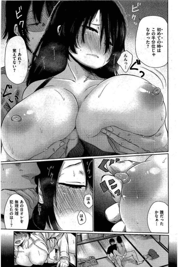 【JKエロ漫画】チンポ大好きビッチな従妹と蔵で生ハメ!舐めたくてよだれをだらだら垂らす黒髪ビッチ!