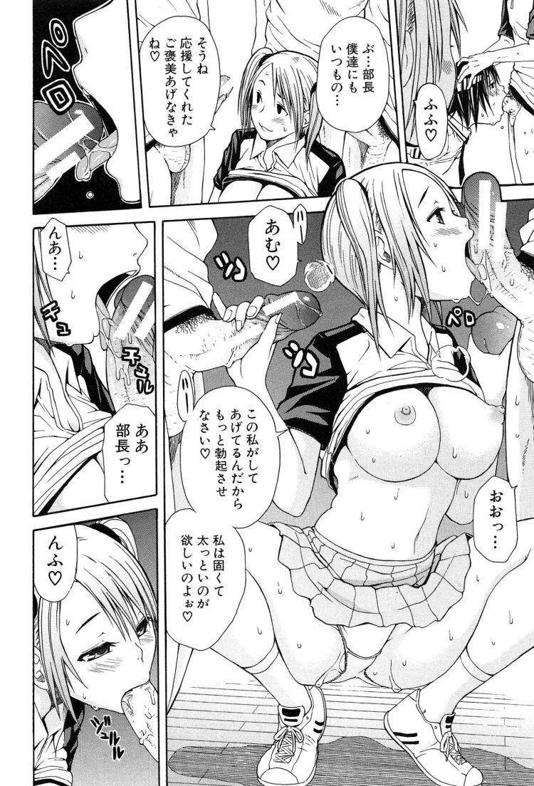 【JKエロ漫画】部活対抗戦で負けたらレイプ!強気な剣道部女子がチンポに囲まれ処女消失!