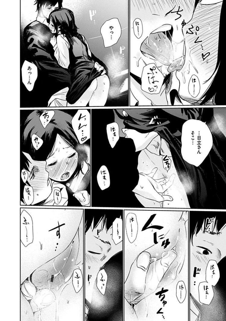 【JKエロ漫画】隣に住んでる女子高生とえっろいベロチューから生ハメエッチ!むっちりボディがエロい!