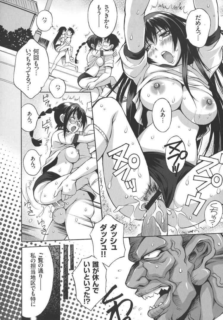 【JKエロ漫画】生殖能力を高めるために強烈なセックストレーニングをするブルマ女子たちw
