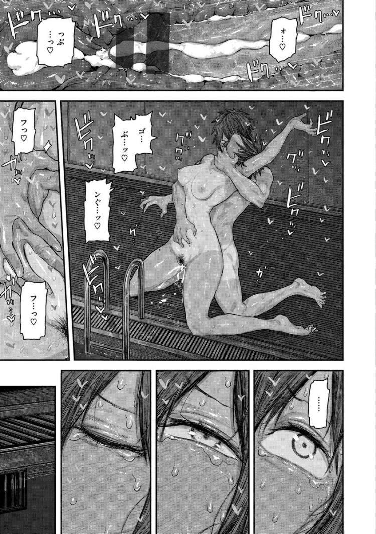 【JKエロ漫画】夜のプールで先輩と激しい生ハメラブラブエッチ!全裸で水中中出し!