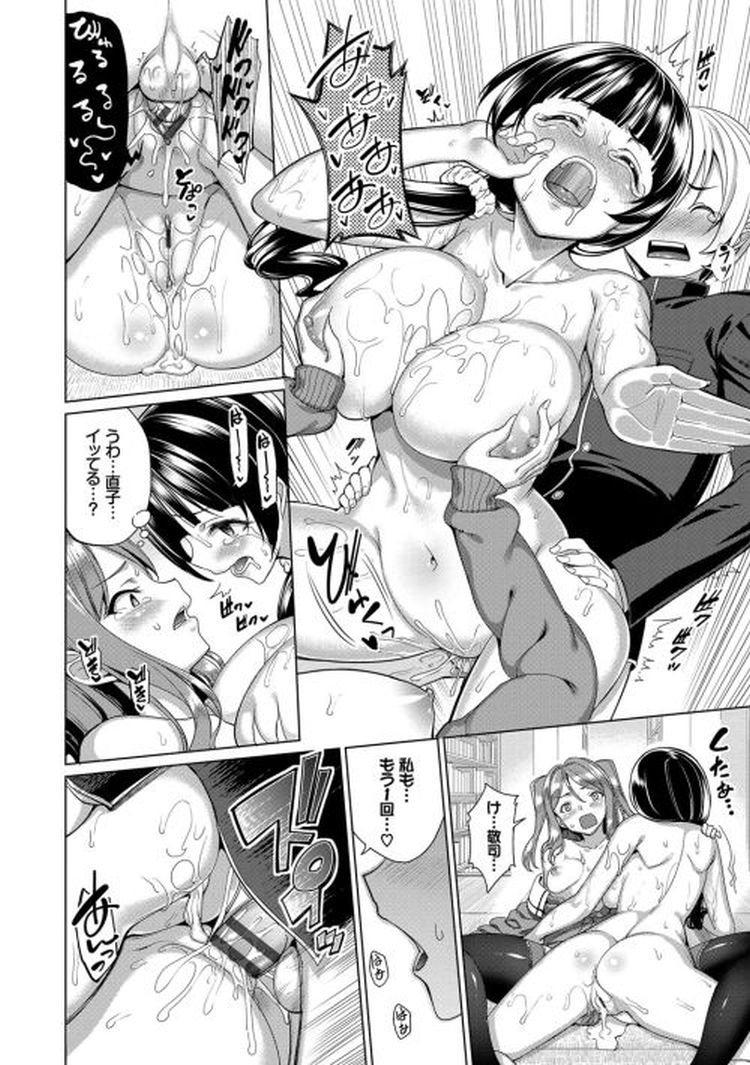 【JKエロ漫画】一人の男子を取り合っておっぱいとおまんこで対決する女子高生w猛烈3Pで悶絶!