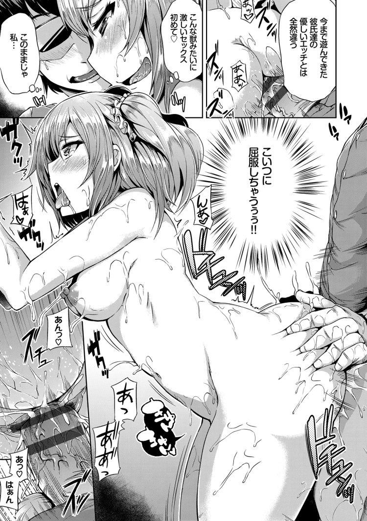 【JKエロ漫画】童貞家庭教師の極太チンポのとりこになってしまう女子高生w獣セックスでガチアクメ!