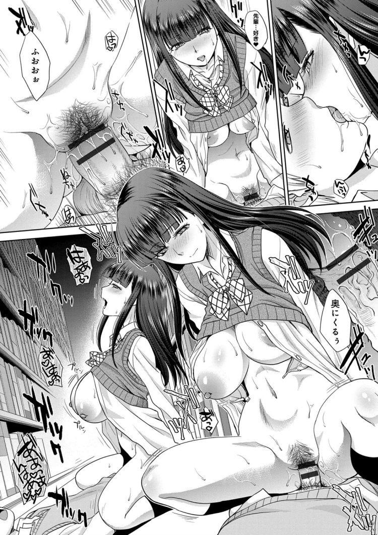 【JKエロ漫画】隠れ巨乳の後輩彼女と図書室で中出しファック!パイズリ顔射がエロすぎる!
