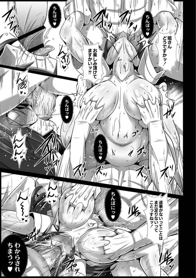 【JKエロ漫画】舎弟のチンポに犯されてアヘ顔になっちゃうヤンキー女子!性欲強すぎてオナニーがやばいw