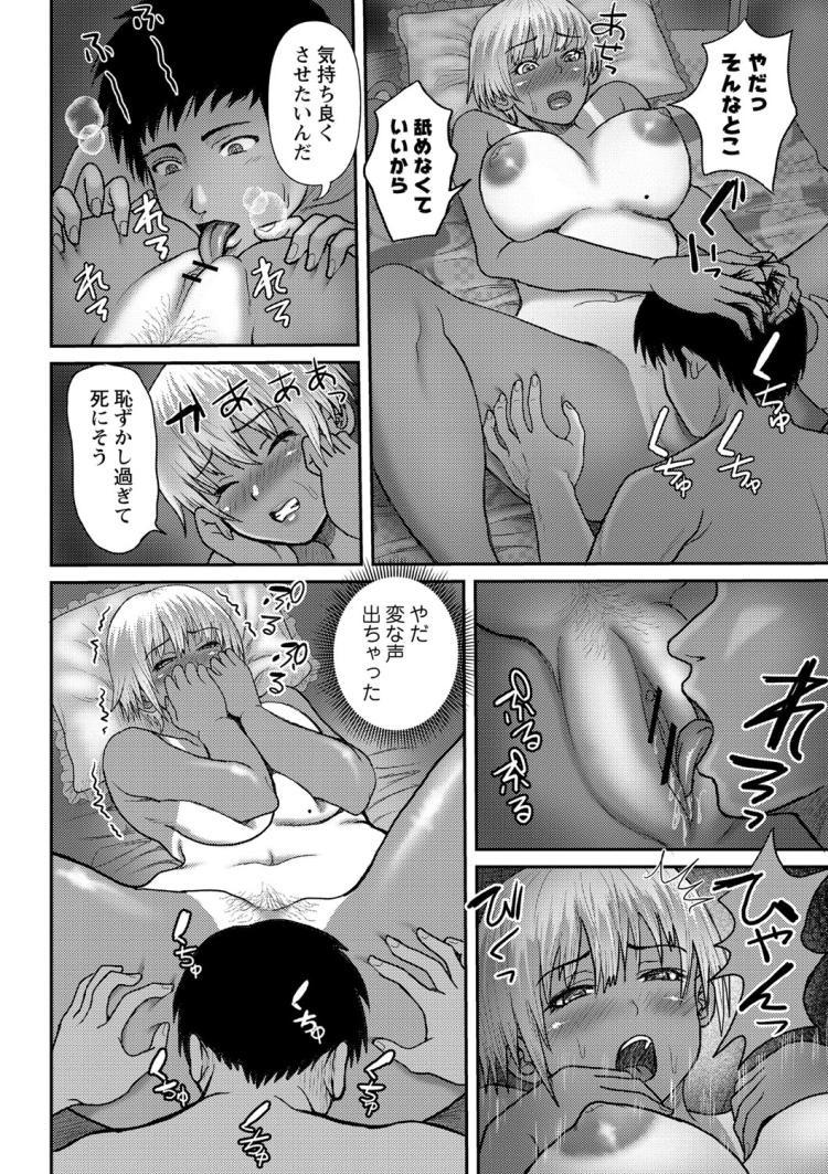 【JKエロ漫画】黒ギャルになっちゃった幼なじみが唯一の処女だった!自宅に誘われ中出し!